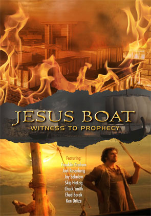 Jesus Boat